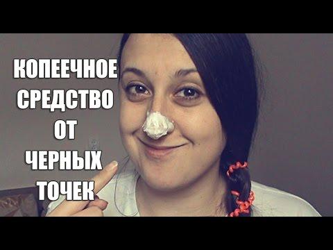 Коррекция формы хрящей носа
