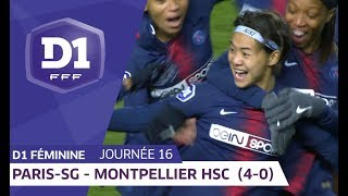 J16 : Paris Saint Germain - Montpellier HSC (4-0) / D1 Féminine