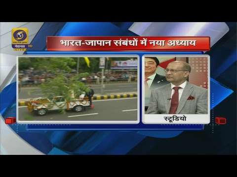 Road Show by PM Narendra Modi as he welcomes Japanese PM Shinzo Abe in Ahmedabad