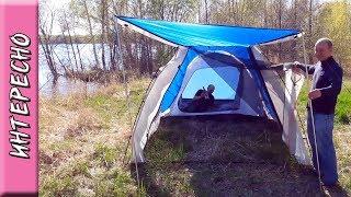 Четырехместная палатка с китая kumyang 1706 \ Обзор палатки \ Палатка для рыбалки и отдыха