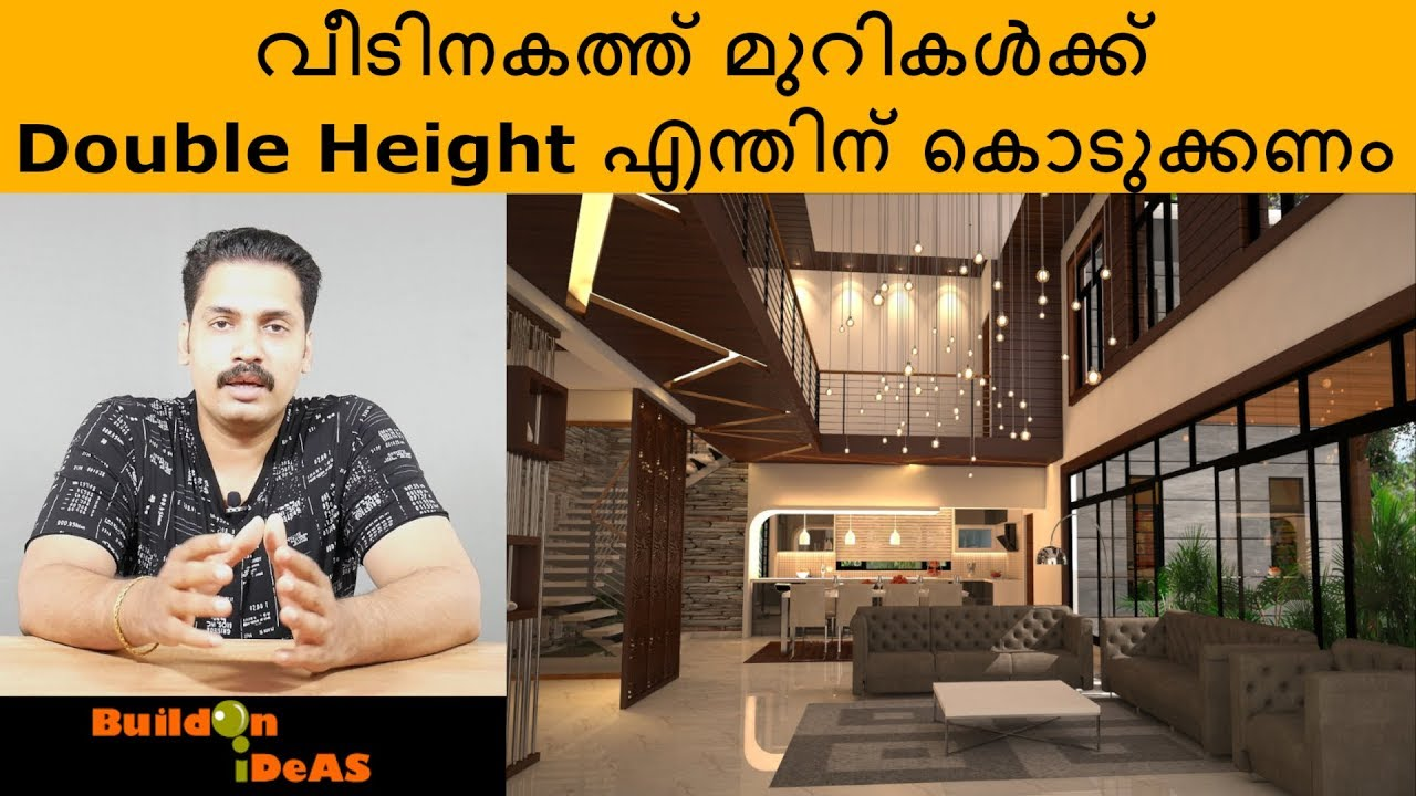 Why To Provide Double Height Rooms Inside A House Youtube