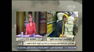 فيديو.. زياد بهاء الدين يطالب الحكومة بضبط الإنفاق العام