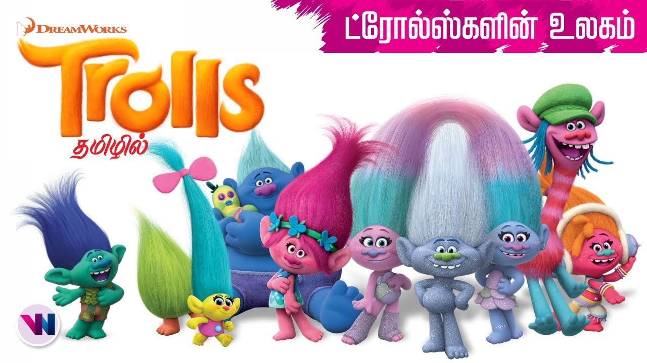 Download TROLLS movie tamil dubbed animation fantasy adventure feel good movie vijay nemo