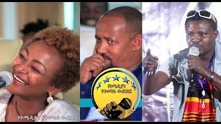 New Ethiopian Show on LTV - Ethiopian Comedy Show