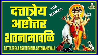 108 NAMES OF SRI DATTATREYA