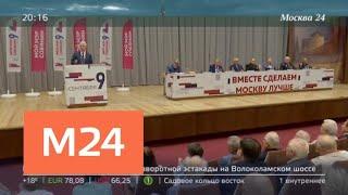 'Москва сегодня': какие льготы получат граждане предпенсионного возраста - Москва 24