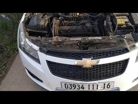 حل مشكل عدم ثبات عداد دوران المحرك Ralenti Instable Chevrolet Cruze