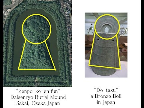 2000 Japanese Tomb Mounds as Observatory前方後円墳および銅鐸・天文観測所+装置説(=カレンダー説)byはやし浩司Hiroshi Hayashi, Japan