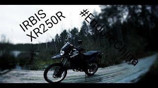 Видео обзор мотоцикла  Irbis Xr250R(Обзор на мотоцикл Irbis Xr250r., 2016-10-24T15:40:01.000Z)