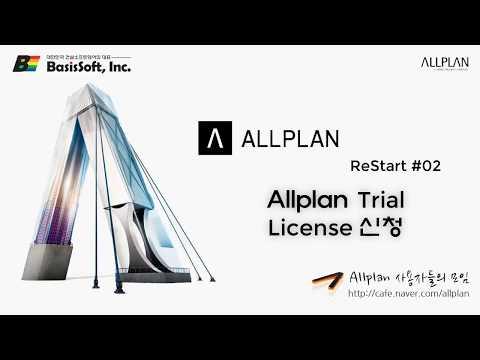 allplan 2015 crack deutsch