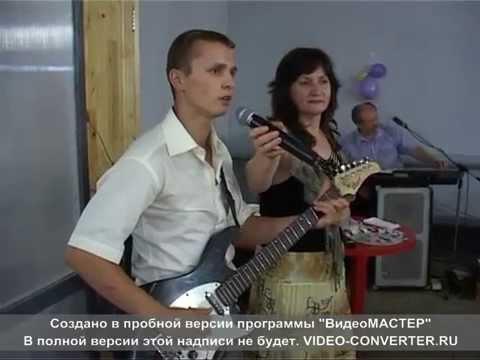 Сергей Землянко - Мир, который подарил тебя (cover  А. Киреев)