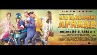 Na Maloom Afraad | Phur Phur Song | Sajjad Ali