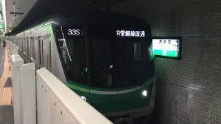 【ちよだせん】東京メトロ千代田線16000系@表参道駅