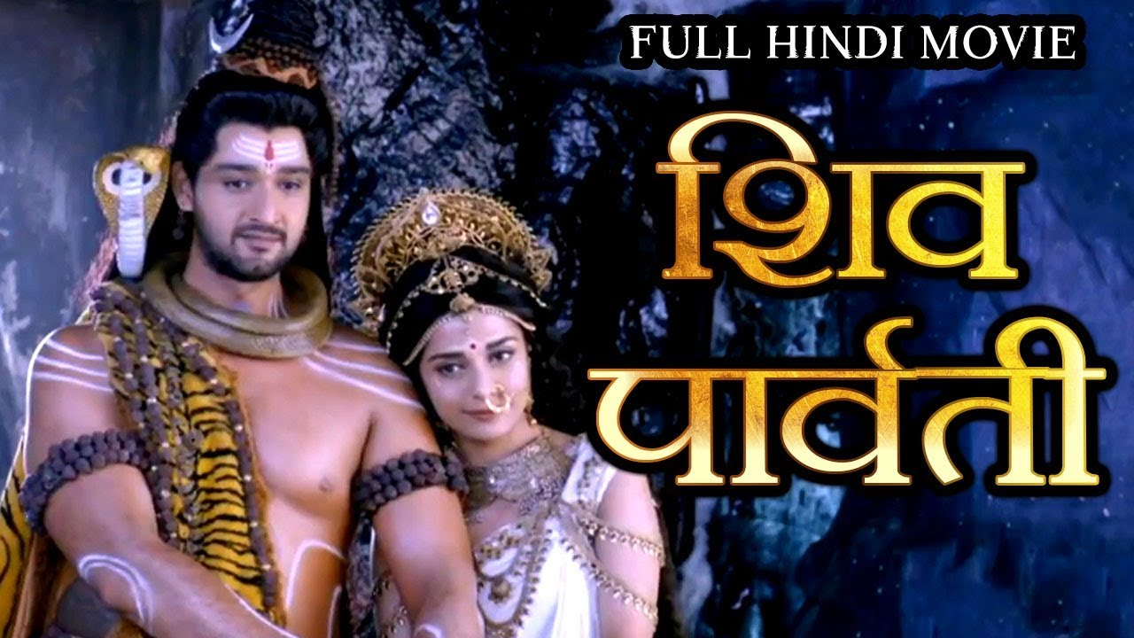 Shiv Parvati Animated HD movie Watch Online
