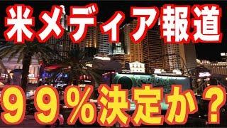 【ボクシング】井上尚弥5月に東京でビックマッチか!?3階級制覇に交渉が進んでいる対戦相手は〇〇だ! 井上尚弥 検索動画 24