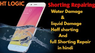 How to Repair Water Damaged mobile Repair Haff Short Mobile Phones Solution Dead Mobile Phone Repair