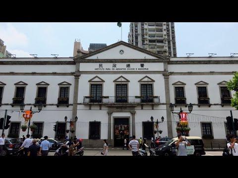 Macau World Heritage  'Leal Senado' Building 澳門 世界遺產 民政總署大樓