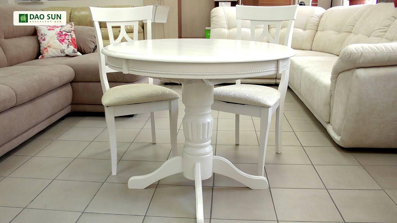 Складной стол в обновлённом разделе столы. У нас собраны лучшие изделия по выгодным ценам.