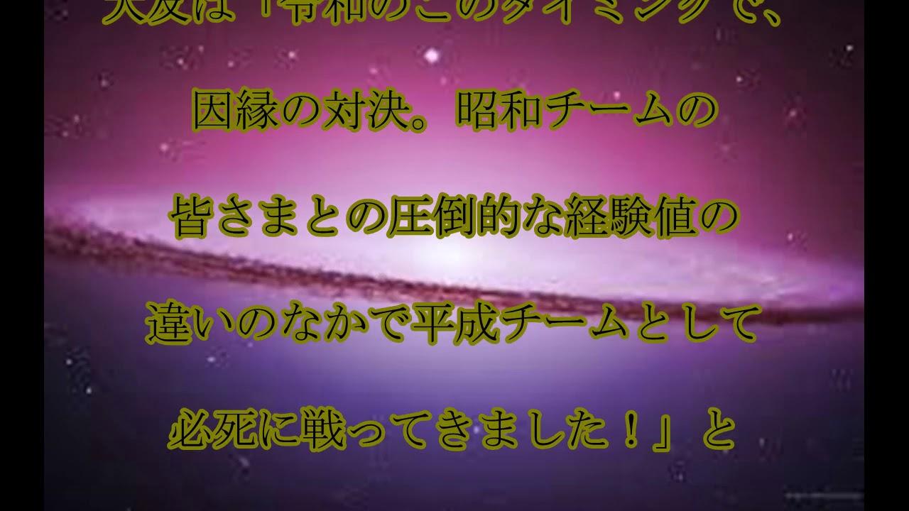 鈴木福,大友花恋,大友花恋&鈴木福の,\u201c姉弟ショット\u201dに,「美男美女」,「懐かしいふたり」と反響!,話題,動画