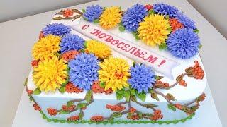 Торт Осенний крем БЗК Autumn Cake protein custard