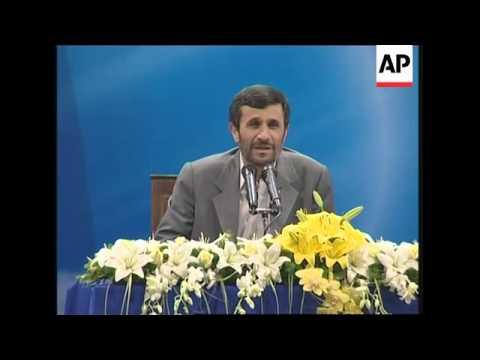 Iranian Pres Ahmadinejad Comment On Israel, Rally At UK Embassy
