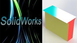 SolidWorks. Создание форм. Листовой металл (Урок 1)