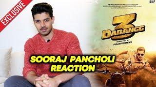 Sooraj Pancholi Reaction On Salman Khan's Dabangg 3 | Exclusive