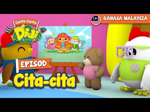 #17 Episod Cita Cita | Didi & Friends