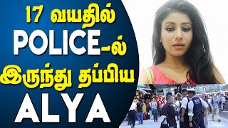 Actress Alya Manasa Revealed Her Personal Secrets | Biography |