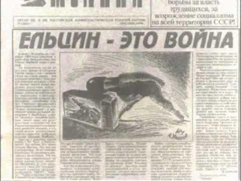 Штурм Грозного (1994—1995) — Википедия