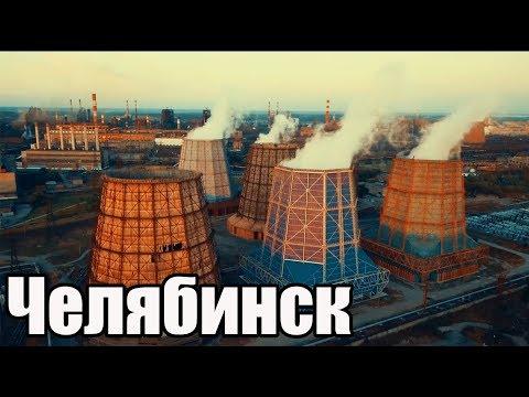 Пентхаус с видом на завод. Челябинск и его Недвижимость.