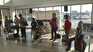 川のみなと音楽祭・秋の陣』の最後の曲です。 演奏者(左手より):柿崎和...