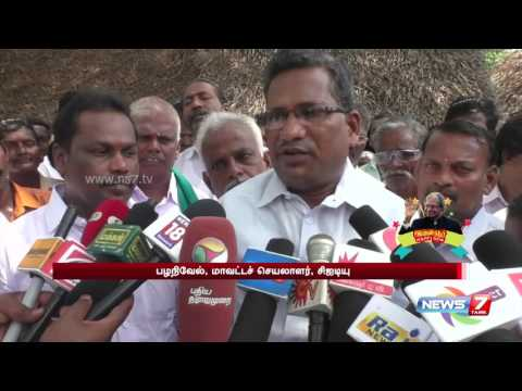 Farmers protest seeking release of water to Vellayaru for farming | News7 Tamil