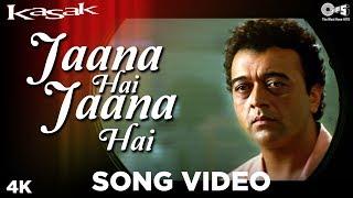 Jaana Hai Jaana Hai Song Kasak | Lucky Ali & Meera | M. M. Kreem