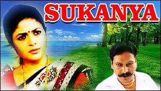Sukanya Marathi Full Movie | Full Marathi Movies