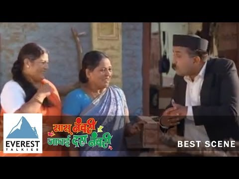 Tumhi Aajun Olakhala Nahi Mala - Comedy...