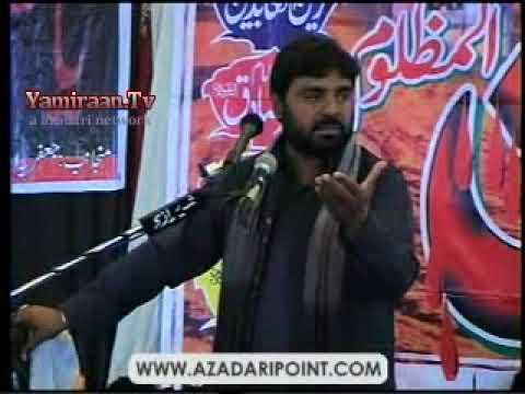 2 Zakir Najam ul Hassan Notak 23rd Feb 2013 Maqtal Chelum Zakir Ch Ghazanfar Abbas Gondal   YouTube