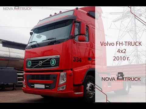 Тягачи - купить Ивеко Стралис, Рено Магнум и Volvo FH12 бу