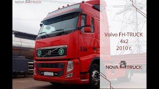Обзор седельного тягача Volvo FH 440