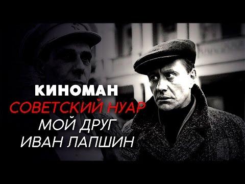 вк советское кино