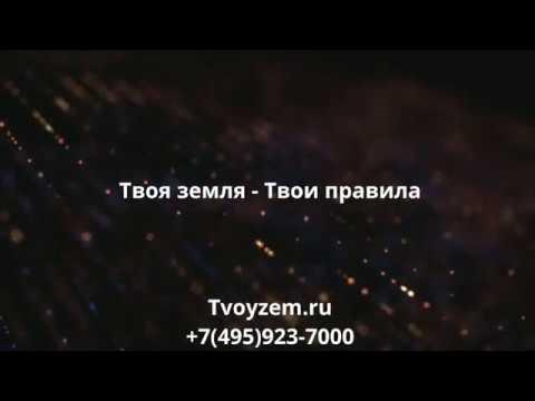 Дачный посёлок Артёмово Пушкинский район Ярославское шоссе 47 км от МКАД Tvoyzem.ru