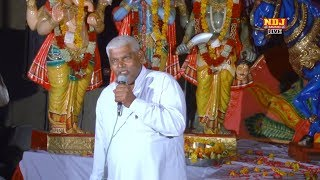 उड़ जा रे काले उड़ ज्या | Gram Saini Greatar Noida Jagran | New Bhajan song 2017 | Devotional | NDJ thumbnail