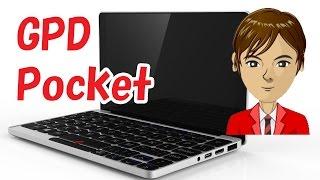 7、7、7 型のノートPC 登場!!!「GPD Pocket」もうポメラはいらない!