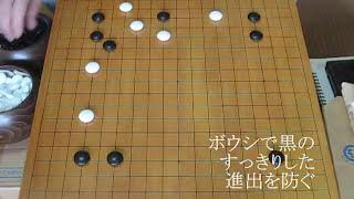 白の立場の四子局⑥ MR囲碁916 c