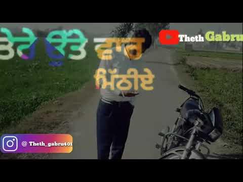 #dukh #tere #jhal #lunga #sare #hass #ke