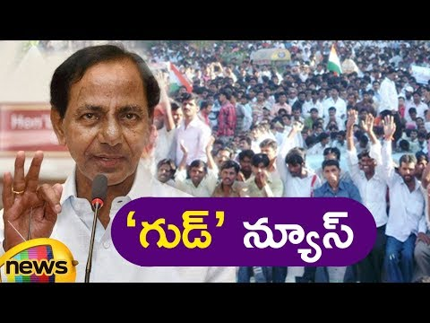 Tealngana Government Privilege to Jobless People, Monthly 2000 Rupees Deposit In Bank Accounts