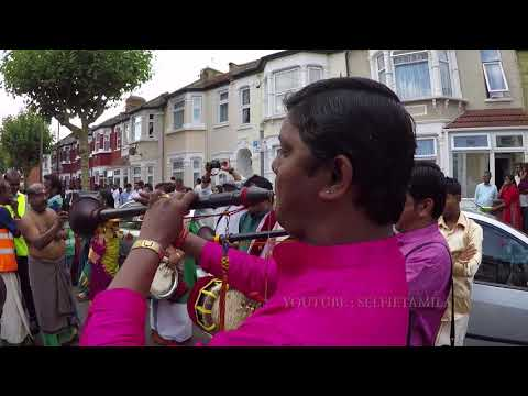Kannodu Kanbathellam Nadhaswaram Tamil Song