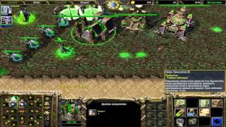 Учимся играть Warcraft 3 FFA: Нежить