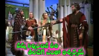 """Bro Yesanna Songs 2012 """"naa Sthuthulu pyna"""""""