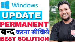 How to Stop Windows 10 Update Permanently!!